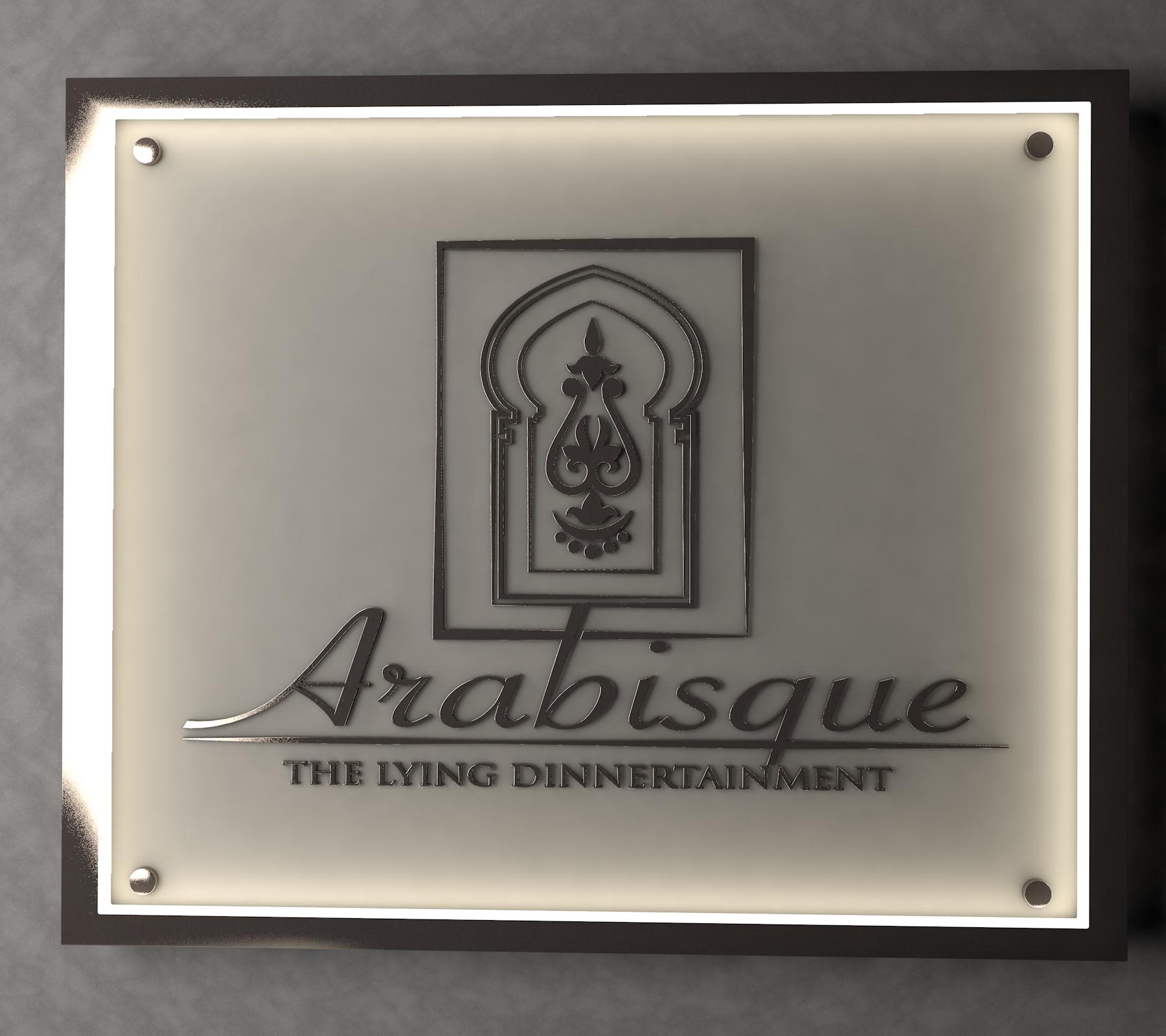 Arabique-Leuchtschild